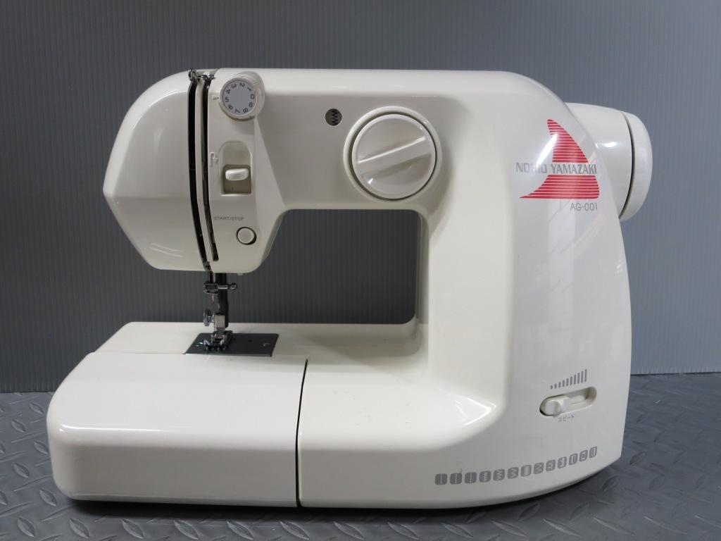 AG-001-1_2020060823561201f.jpg