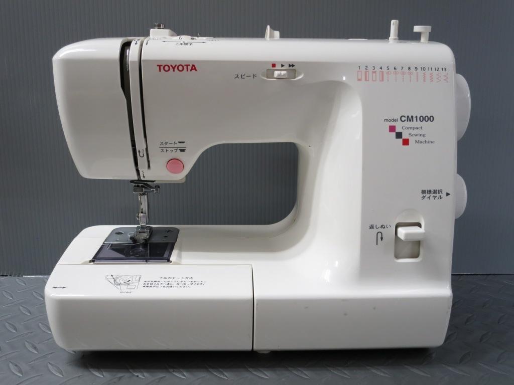 CM-1000-1.jpg