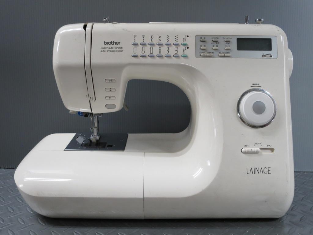 LAINAGE-1_20200609002358b26.jpg