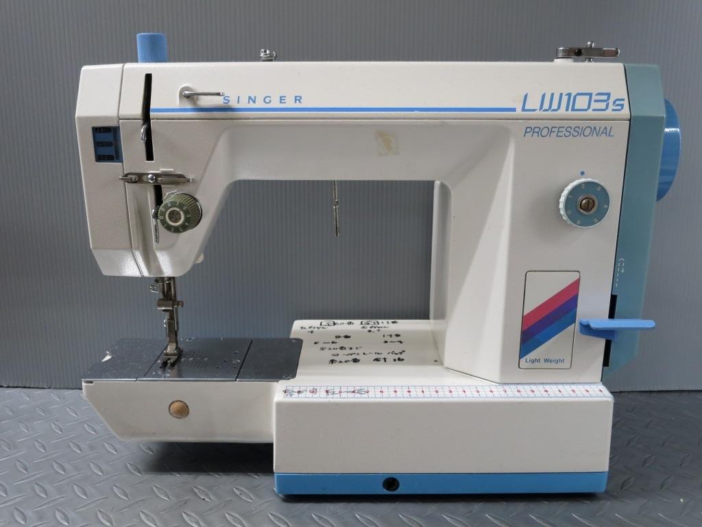 LW-103s-1.jpg