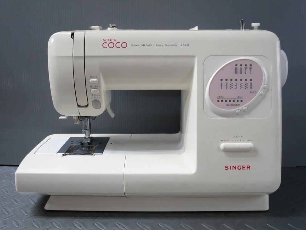 MONICA-COCO-2540-1.jpg