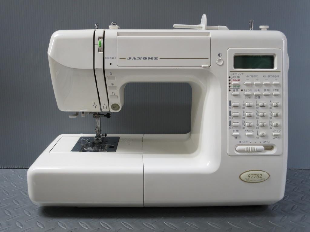 S-7702-1.jpg
