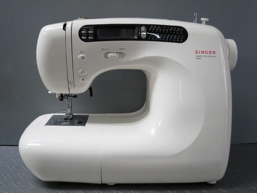 T-6900-1_2020071412065384a.jpg