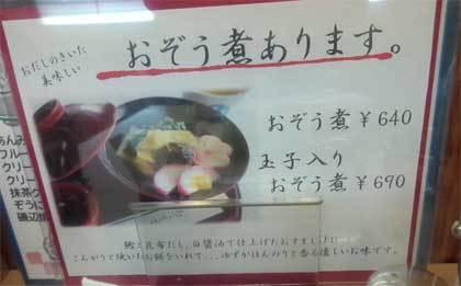 20200208_kiyomesaryou_008.jpg