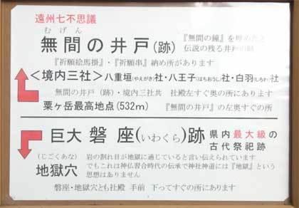 20200624_awantake_awawa_015.jpg