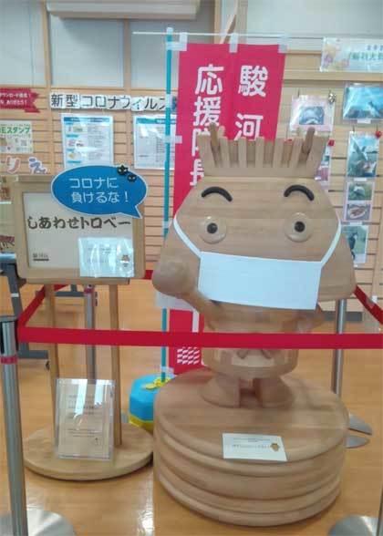 20200625_shizuoka_manhole05.jpg