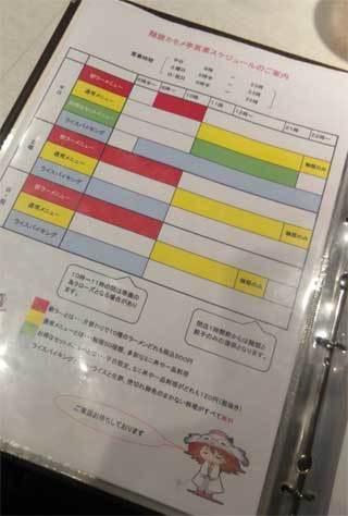 20200710_kamometei_006.jpg