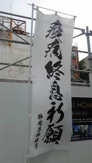 20200731_ogushijinjya_002.jpg