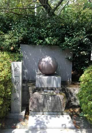 20200818_shizuoka_gokoku010.jpg