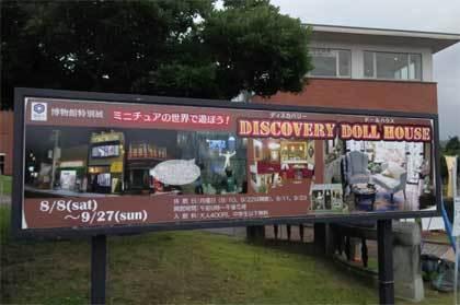 20200925_doll_house_001.jpg