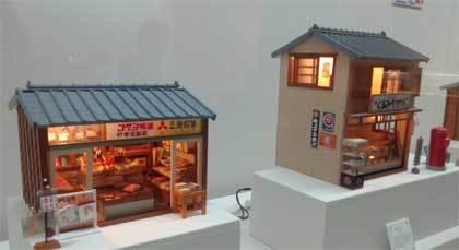 20200925_doll_house_045.jpg