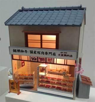 20200925_doll_house_051.jpg
