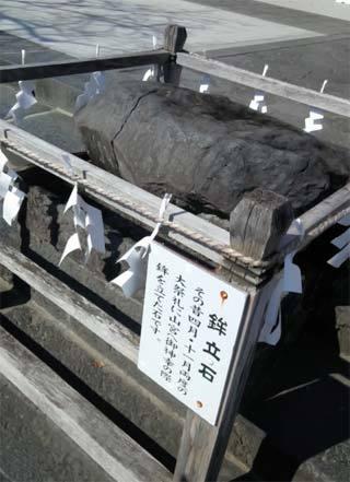 20201021_fujisanhongu_006.jpg