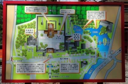 20201021_fujisanhongu_012.jpg