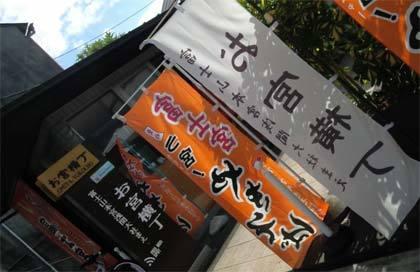20201021_omiyayokocyou_001.jpg