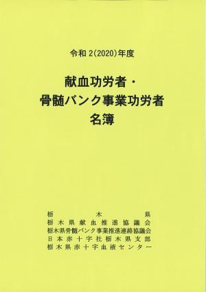 20200803073240_00001_convert_20200806130345.jpg