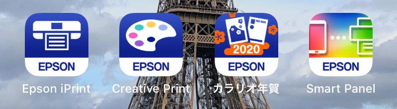 EpsonApp