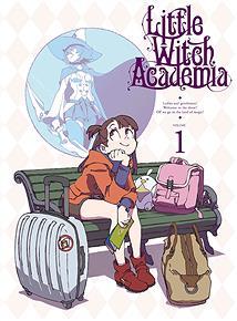 『リトルウィッチアカデミア』とか言うアニメ