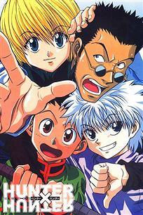 旧アニメ版『ハンターハンター』とか言うレジェンド(OVA除く)