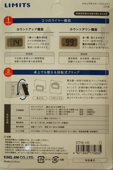 DSC03681-1_20210121120040219.jpg