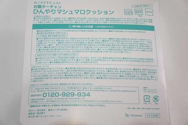 DSC04877-1_20210502094023b68.jpg