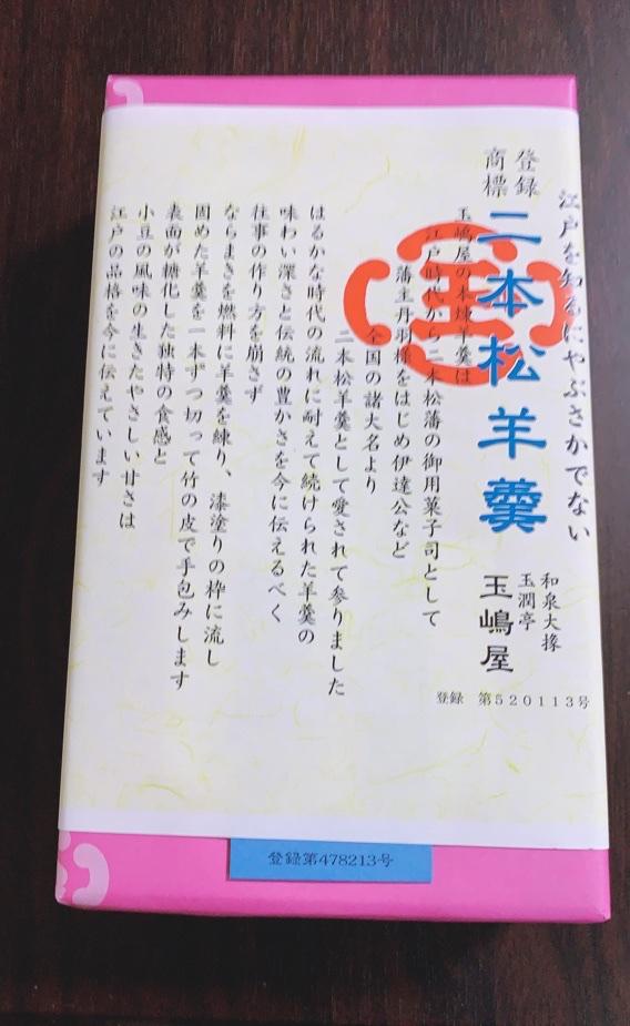 fc2blog_2020101621495071c.jpg