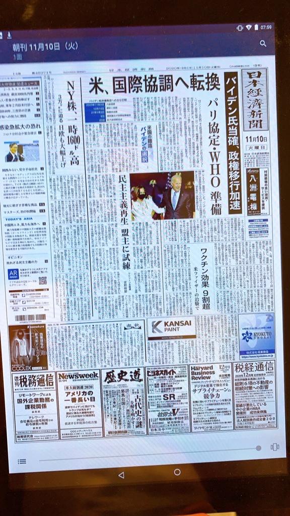 fc2blog_20201112185544bc8.jpg