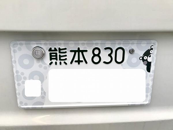 2103052.jpg