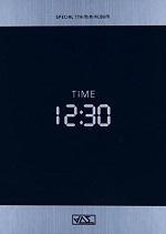 7thミニアルバム - Time(韓国盤)