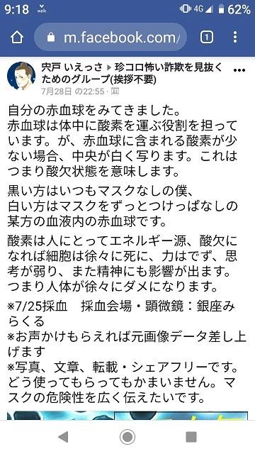 EeItPYWUMAQxiT8.jpg