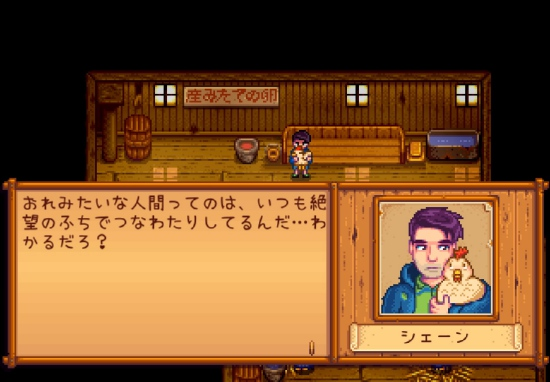 Stardew Valley_20190409132559