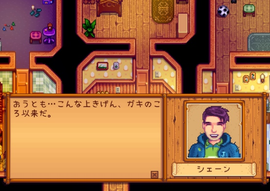 Stardew Valley_20190409132738