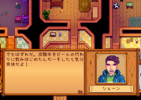 Stardew Valley_20190409132759