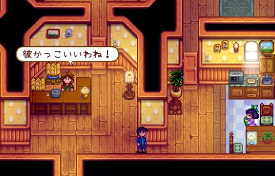 Stardew Valley_20190409132824