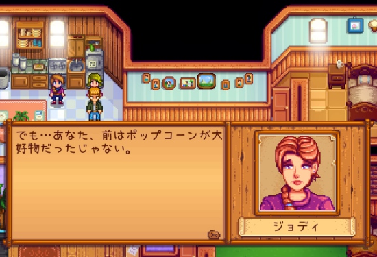 Stardew Valley_20190409133141