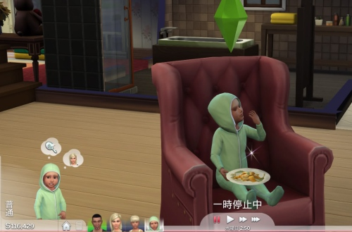 The Sims™ 4_20180705180059