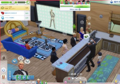 The Sims™ 4_20200928133902
