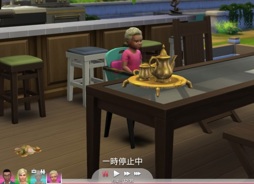 The Sims™ 4_20180705162912