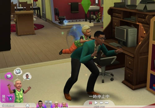 The Sims™ 4_20180718230533