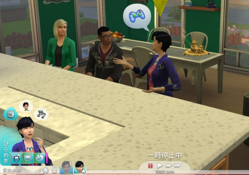 The Sims™ 4_20181005142153