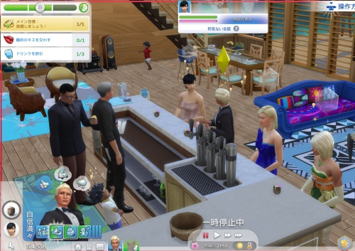 The Sims™ 4_20200928134240