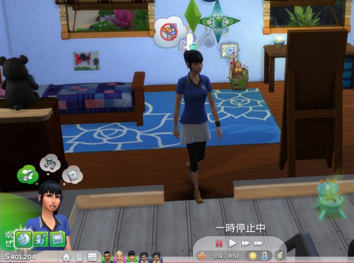 The Sims™ 4_20201125115813