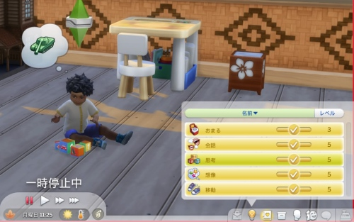 The Sims™ 4_20201123042647