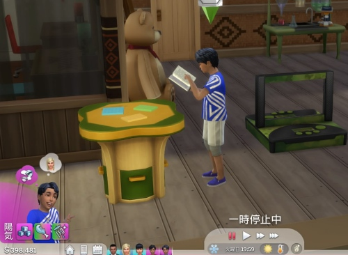 The Sims™ 4_20201205144302