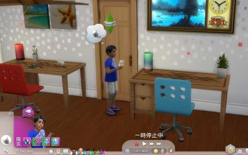 The Sims™ 4_20201205010006