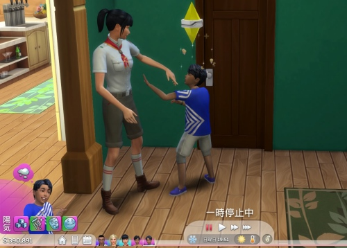 The Sims™ 4_20201205010615
