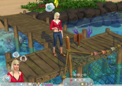 The Sims™ 4_20201205020000