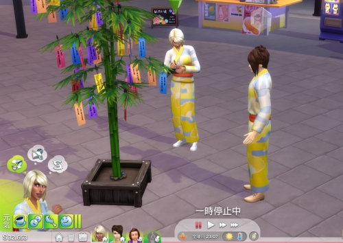 The Sims™ 4_20201120203741