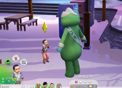 The Sims™ 4_20201201154936