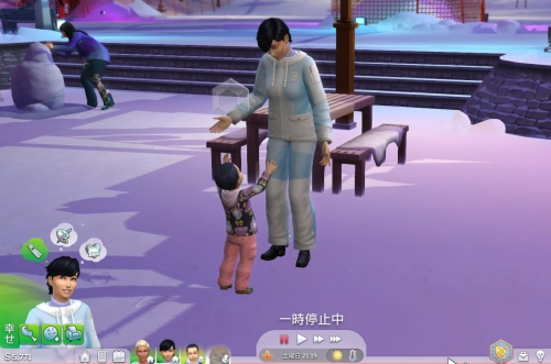 The Sims™ 4_20201201155218